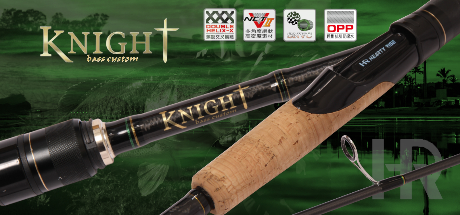 Fishman Tackle - Hearty Rise Knight Bass Fishing Series Rod
