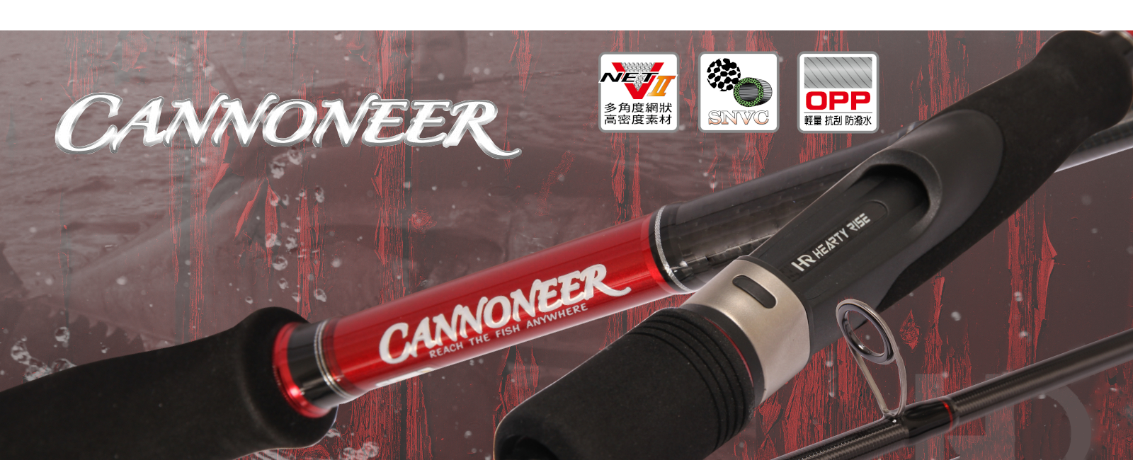 Fishman Tackle - Hearty Rise Cannoneer Fishing Rod Banner